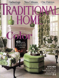 Southern Style Now Designer Showhouse